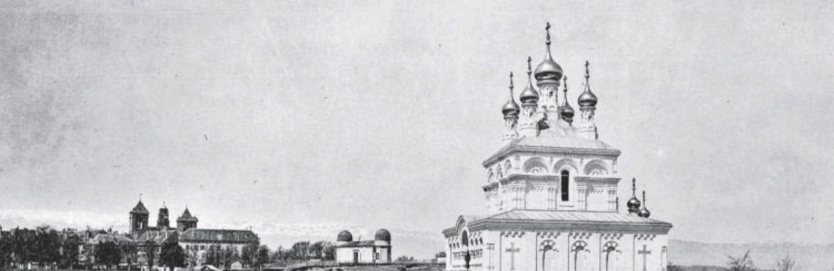 De l'or sur le Ring: l'église russe de Genève (1866)