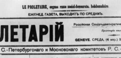 Genève (1865-1918), capitale de la presse russe en exil ?